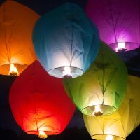 Assorted Color Sky Lanterns